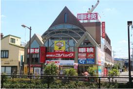 コバック立川店